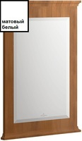 Villeroy Boch Hommage 856500МТ